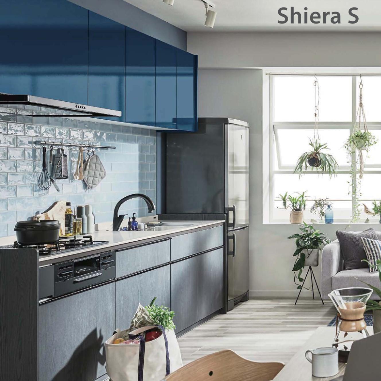 LIXIL  Shiera S<br>システムキッチンの画像