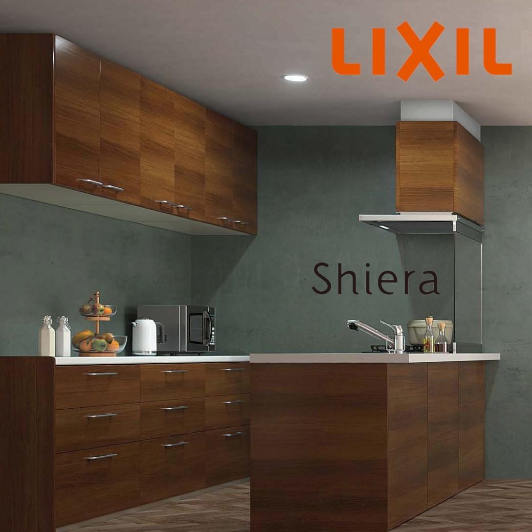 LIXIL  Shiera<br>システムキッチンの画像