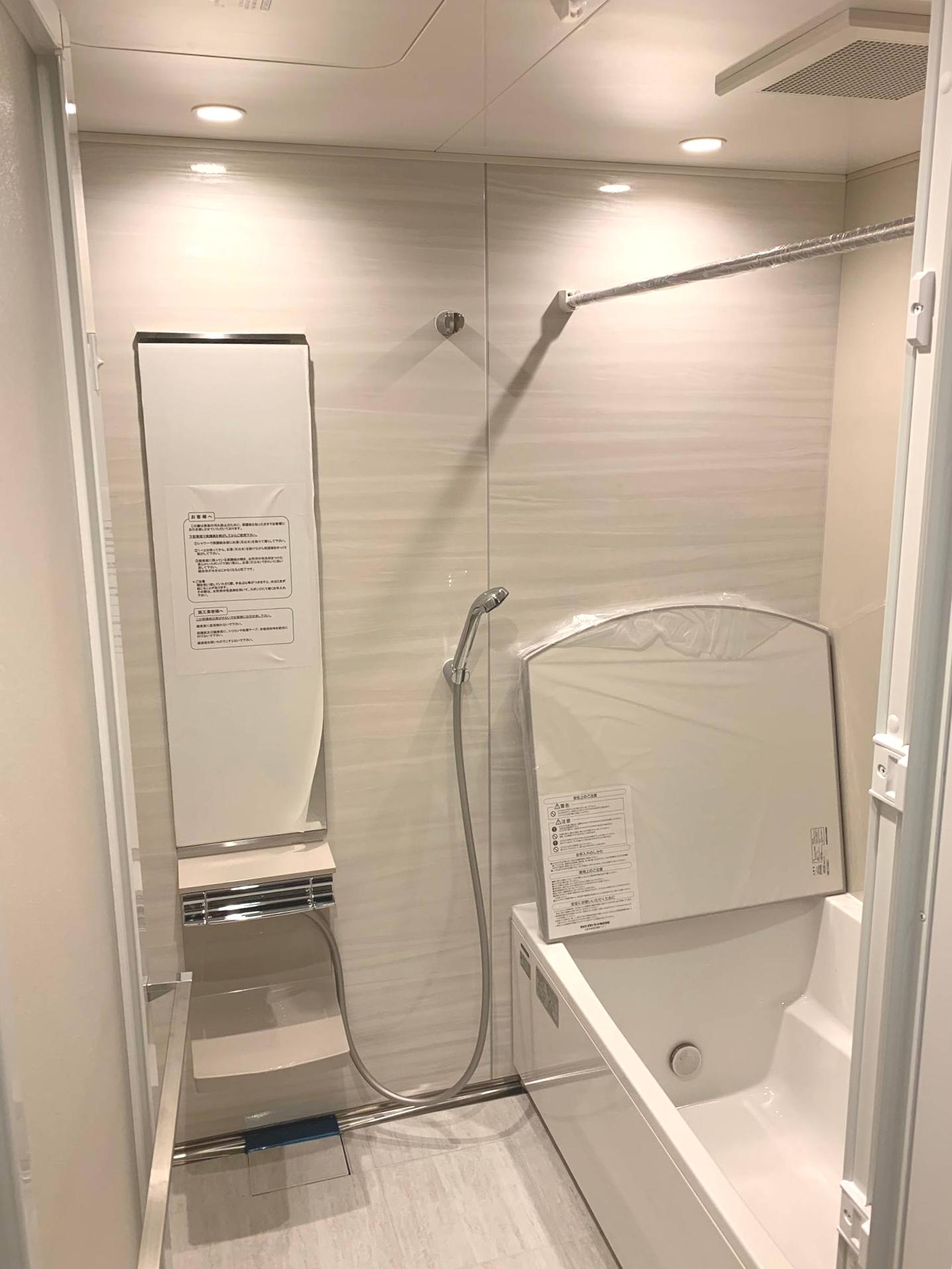 タカラスタンダード 伸び美浴室